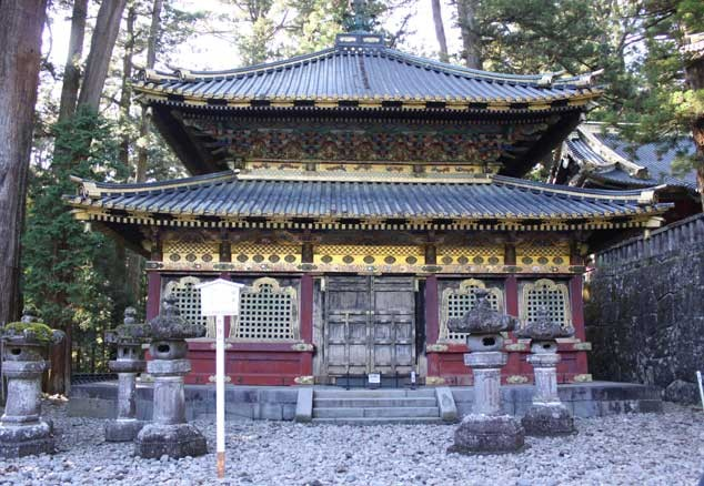 blogga 1254, okinawa
